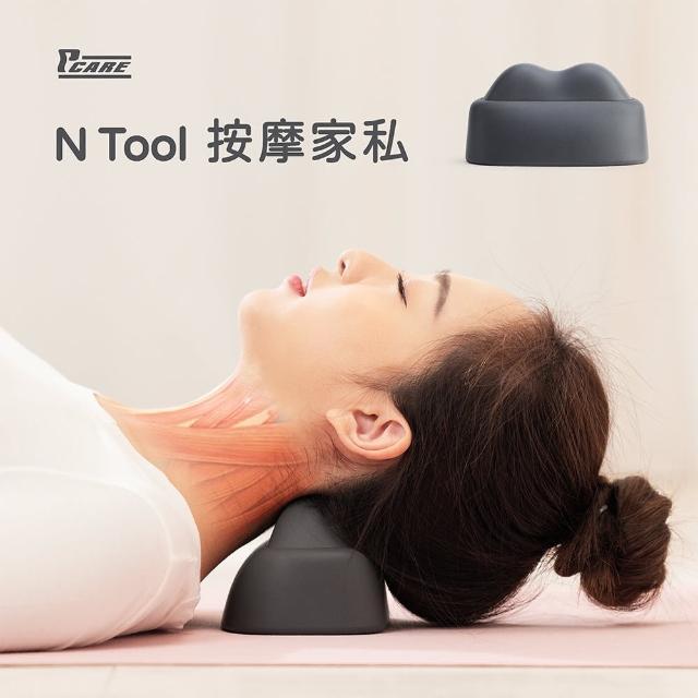 【PCARE】N tool 按摩家私(肩頸按摩 按摩球 筋膜 按摩 舒壓 禮物)