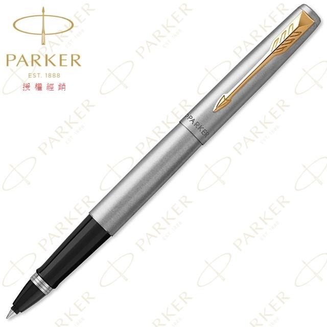 【PARKER】派克 Jotter 喬特系列 鋼桿金夾 鋼珠筆