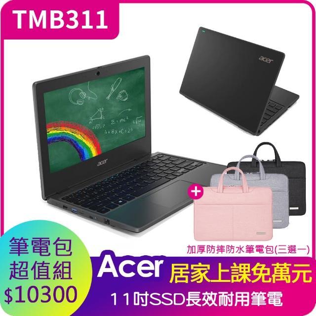 【筆電包超值組】Acer 宏碁 萬元教育國民機TravelMate B311 TMB311-31-C7W7 11.6吋筆電(N4020/8G/256GB/W10