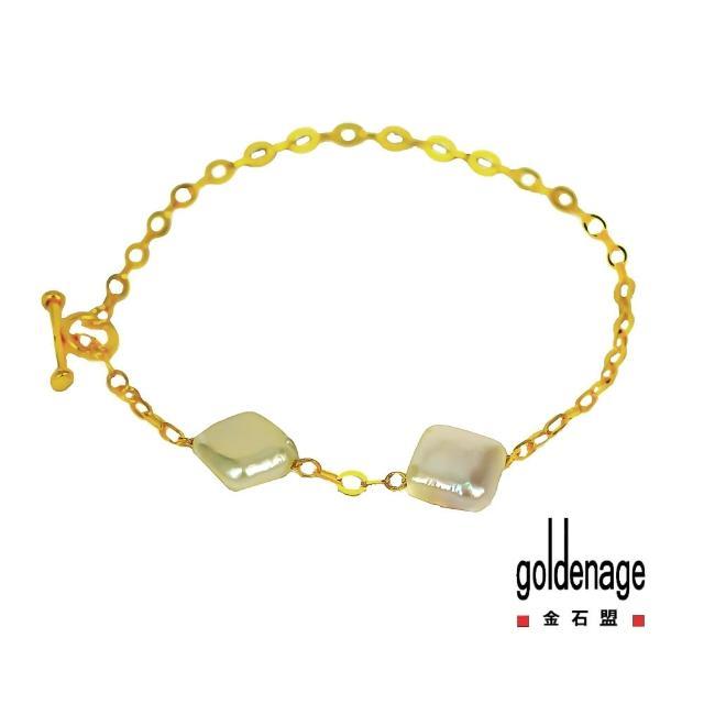 【金石盟】貝珠黃金手鍊0.50錢±0.02錢(9999純金製造)