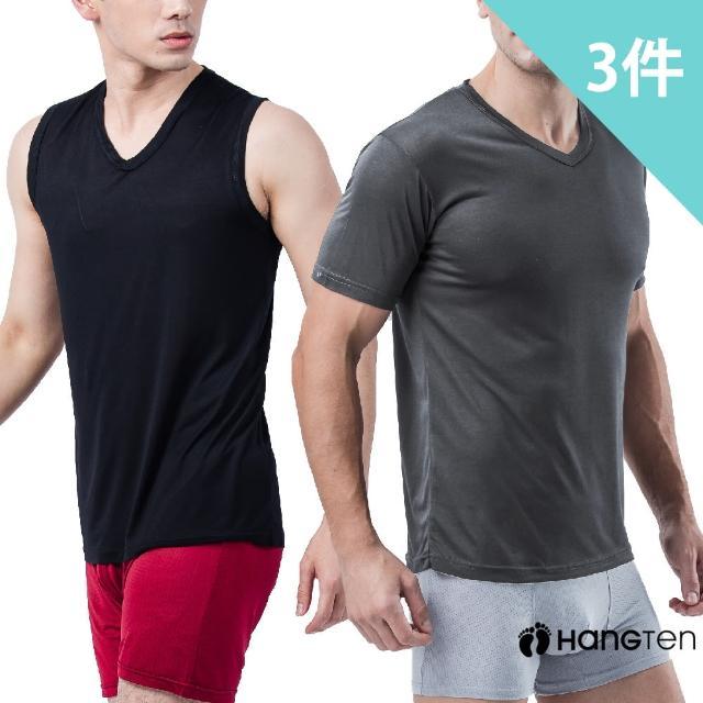 【Hang Ten】momo獨家舒適涼感男內衣3件組(男內著)