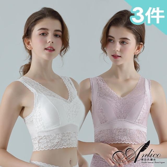 【ANLICO】雙V蕾絲 親膚植蠶 零束縛無鋼圈內衣/大尺碼(3件組)