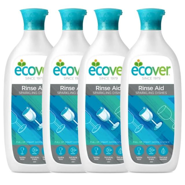 【ECOVER 宜珂】洗碗機專用光潔潤乾劑500mlX4(乾精、潤乾劑、亮潔劑、光潔劑)