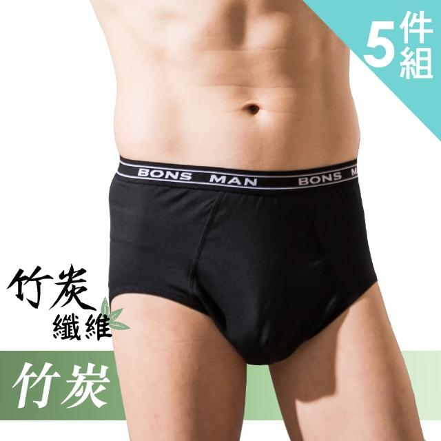 【SHIANEY 席艾妮】台灣製造 男性竹炭纖維三角內褲 舒適 吸濕排汗 M/L/XL/XXL(五件組)