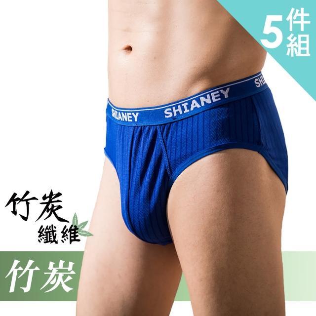【SHIANEY 席艾妮】男性 MIT舒適 中大尺碼三角內褲 涼感吸濕排汗 M/L/XL/XXL 台灣製(5件組)