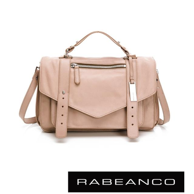 【RABEANCO】Modern現代美學系列雙飾帶包-小(淺杏)