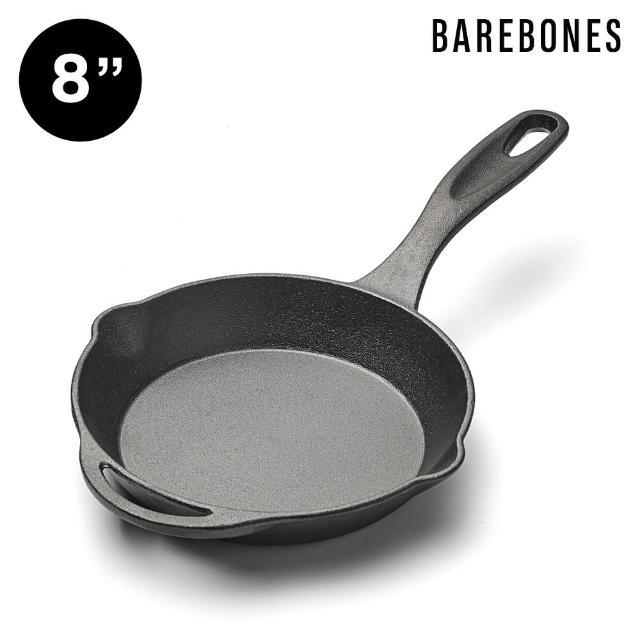 【Barebones】8吋鑄鐵平底鍋CKW-301(鑄鐵鍋、平底鍋、炊具)