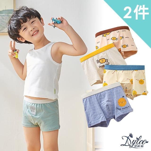 【Dylce 黛歐絲】自然甜蜜精梳棉抑菌男童平口內褲/兒童內褲/寶寶內褲(超值2件組/童趣印花/品質保證)