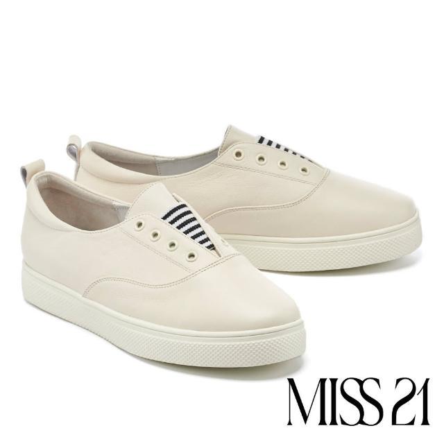 【MISS 21】日常小清新條紋風牛皮厚底休閒鞋(白)