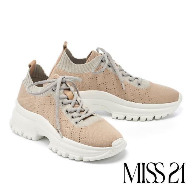 【MISS 21】菱格飛織布縮口鋸齒綁帶厚底休閒鞋(咖)