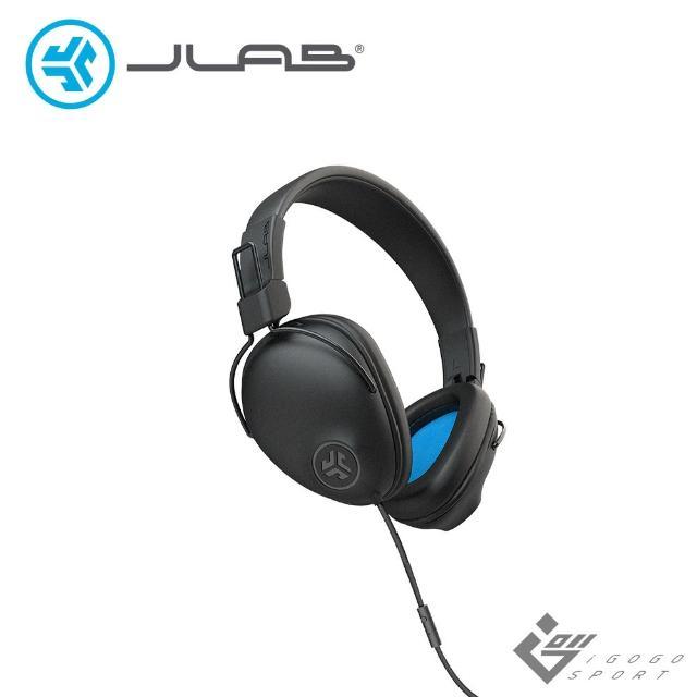 【JLab】Studio Pro 耳罩式耳機(有線版)