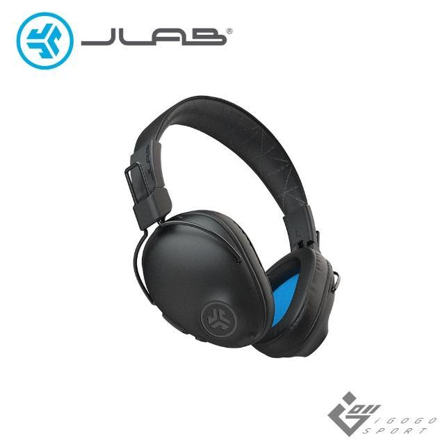 【JLab】Studio Pro 耳罩式藍牙耳機(輕量高續航)