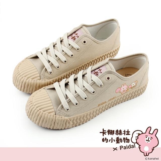 【Paidal】卡娜赫拉的小動物 夏日祭典變色餅乾鞋帆布鞋(奶茶色)