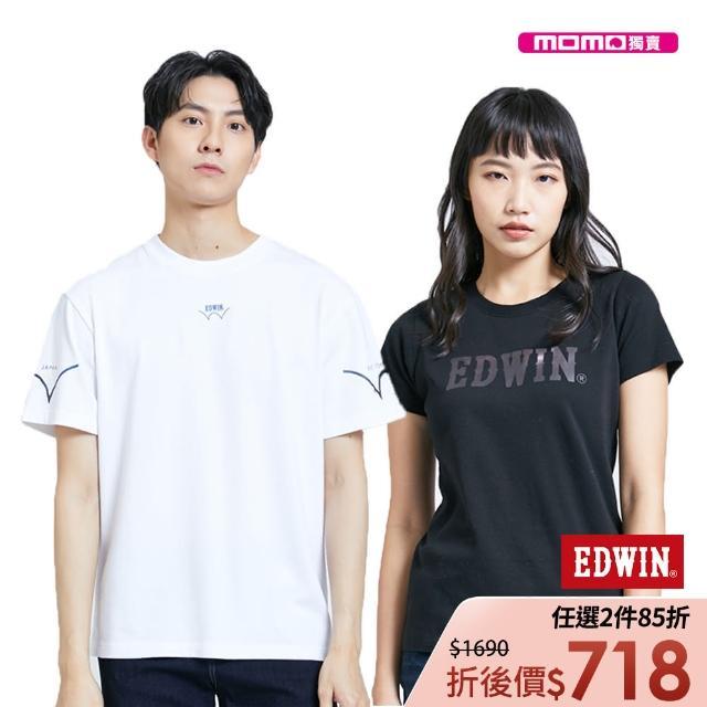 【EDWIN】MOMO獨家基本短袖T恤-男女款(共4款)