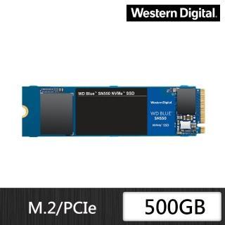 【WD 威騰】藍標 SN550 500GB M.2 2280 PCIe Gen 固態硬碟+【LINE MUSIC】FUN 365天禮物卡(鈴聲方案)