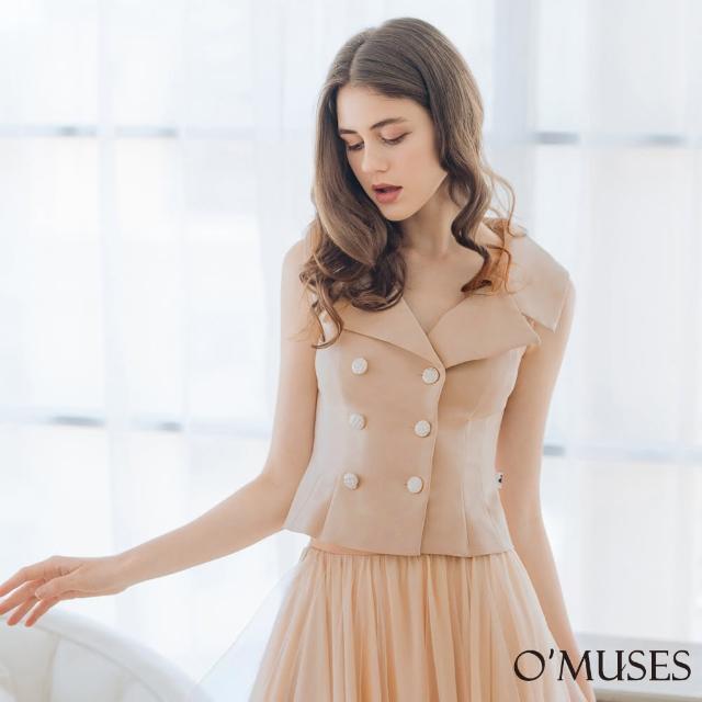 【OMUSES】V領排釦杏色上衣襯衫12-6863(S-XL)