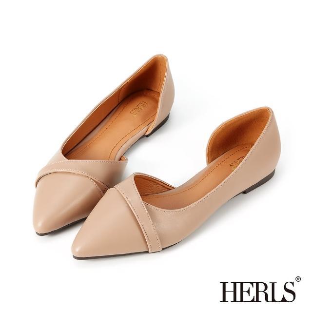 【HERLS】平底鞋-優雅交錯線條側鏤空尖頭平底鞋(藕粉色)