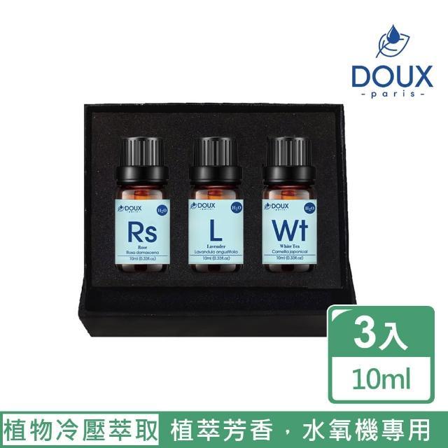【DOUX 荼】水溶性精油10ml - 植萃芳香 三入禮盒(100%天然植物冷壓萃取純精油)