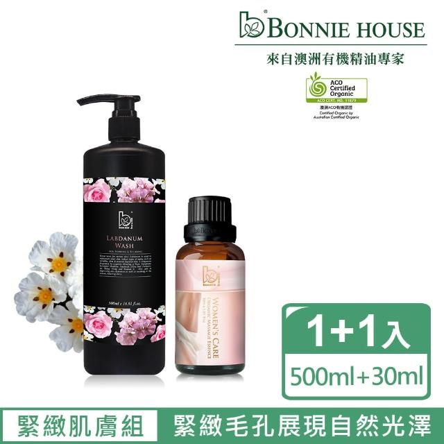 【Bonnie House 植享家】岩玫瑰精油沐浴膠500ml+頂級后愛複方精油30ml