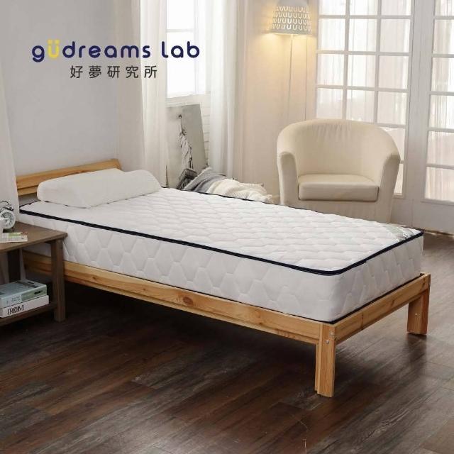 【Tronlife 好床生活】J01厚實3M防潑水乳膠獨立筒床墊|單人3尺
