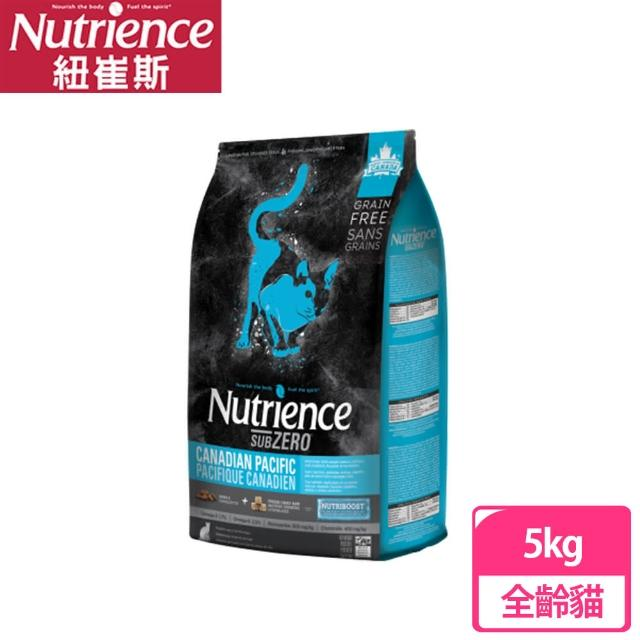 【Nutrience 紐崔斯】SUBZERO頂級無穀貓+凍乾-七種魚5kg