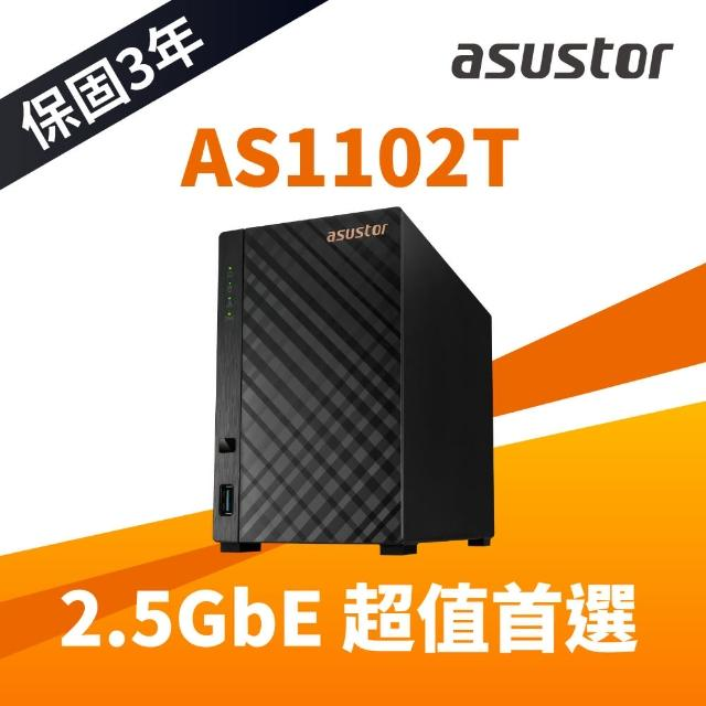 【搭希捷 4TB x2】ASUSTOR 華芸 AS1102T 2Bay NAS網路儲存伺服器