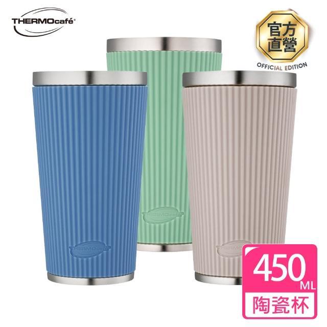 【凱菲_買1送1】不鏽鋼陶瓷保溫杯450ml+450ml(TCCS-450S)