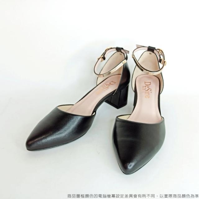 【DeSire】時尚小尖頭金屬踝帶中空跟鞋-黑(0137010-99)