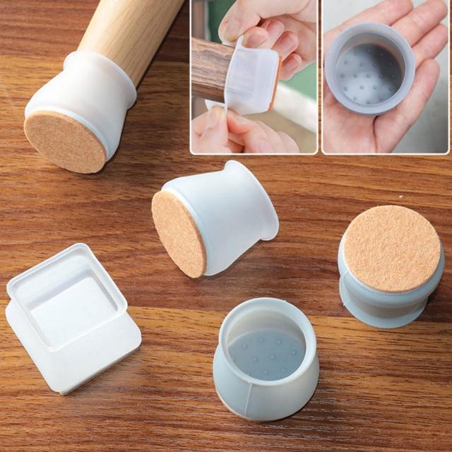 【EZlife】矽膠桌椅腳防滑靜音毛氈保護套(12顆組)