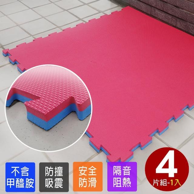 【Abuns】百大厚2CM紅藍雙色十字紋運動地墊104.5*104.5CM(4片裝-適用1.5坪)