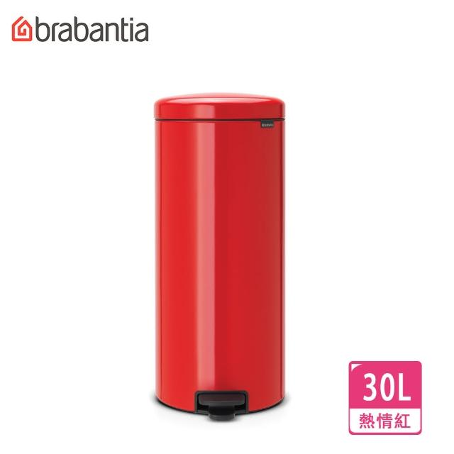 【Brabantia】NEWICON環保垃圾桶-熱情紅-30L(新品上市)