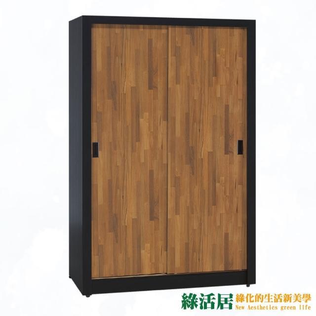 【綠活居】加格拉 現代4.1尺推門衣櫃/收納櫃(五色可選)