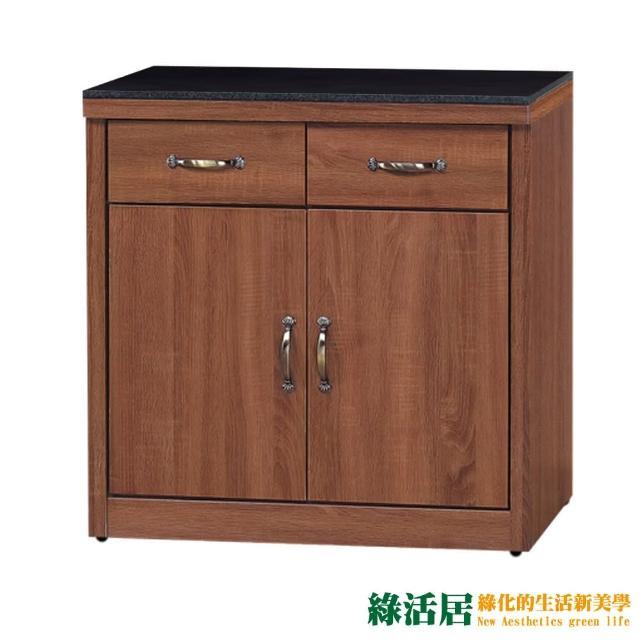 【綠活居】奈克特 現代2.7尺雲紋石面餐櫃/收納櫃