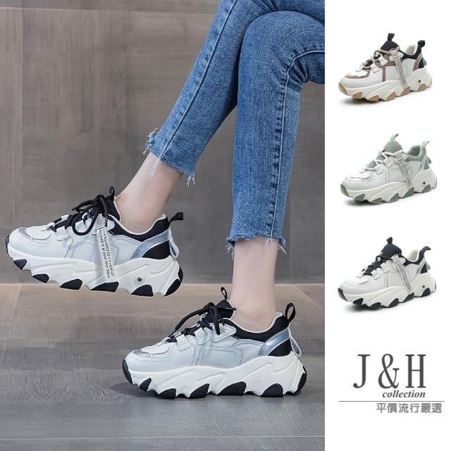 【J&H collection】網布厚底增高真皮運動老爹鞋(現+預 黑色 / 杏色 / 綠色)
