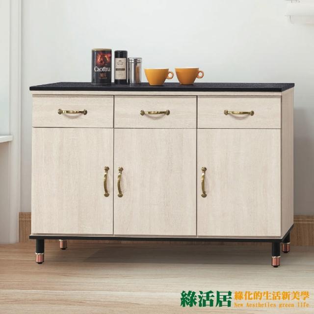 【綠活居】潘奈克 現代4尺雲紋石面餐櫃/收納櫃