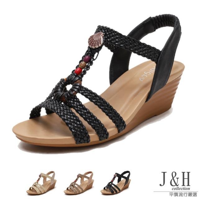 【J&H collection】民族風百搭舒適透氣坡跟涼鞋(現+預 黑色 / 杏色 / 棕色)