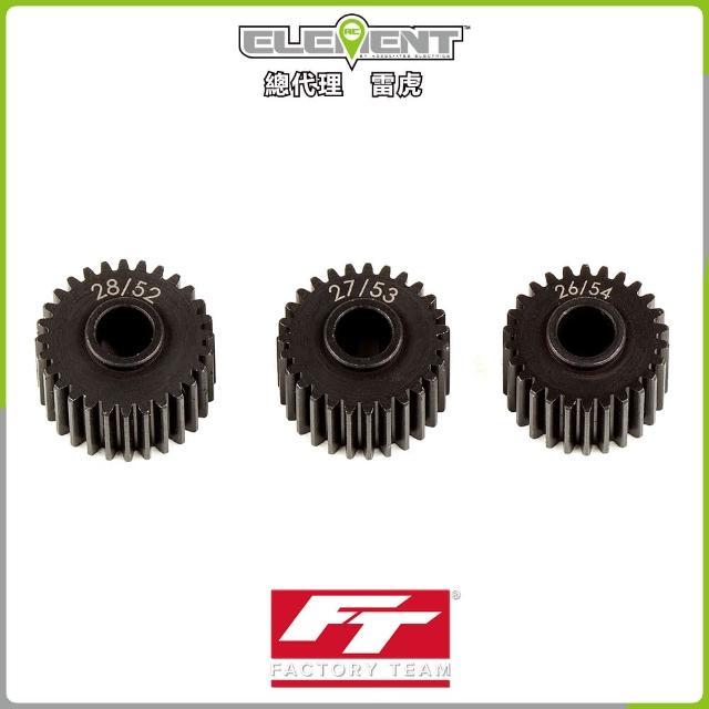 【Element RC 元素遙控】Enduro專用 Factory Team CNC金屬惰齒42031(攀岩車)