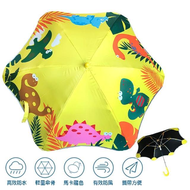 兒童圓角反光雨傘-恐龍-黃(兒童雨衣 雨鞋 雨傘)
