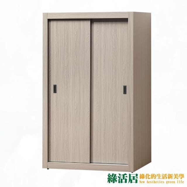 【綠活居】威廉斯 現代4.1尺推門衣櫃/收納櫃(三色可選)
