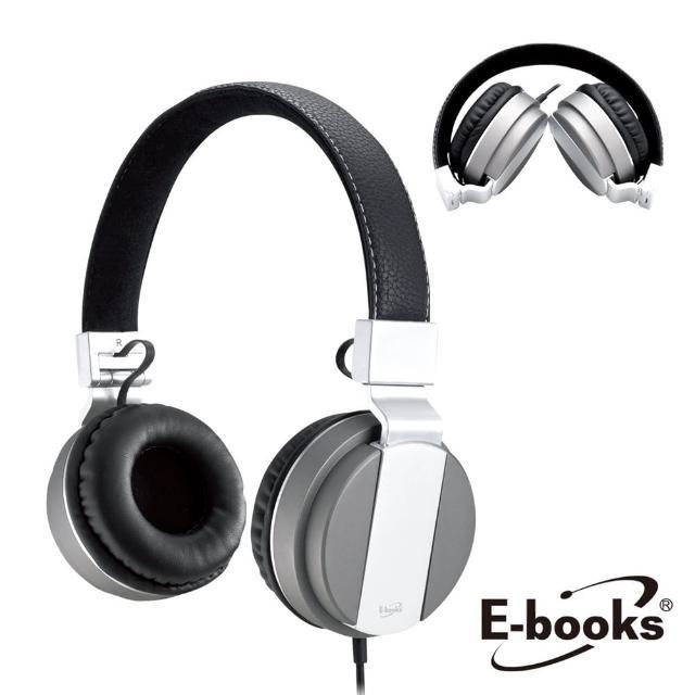 【E-books】S64 音控接聽頭戴式摺疊耳麥