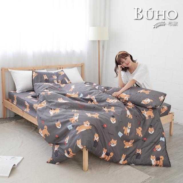 【BUHO布歐】買一送一 雙人6x7尺舖棉兩用被套(多款任選)