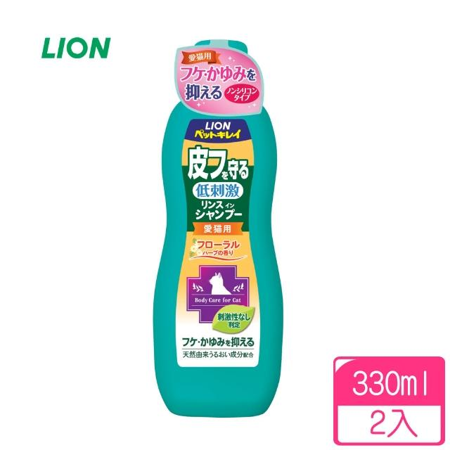 【LION 獅王】LION日本獅王 貓用舒敏洗毛精330ml –綠瓶2入