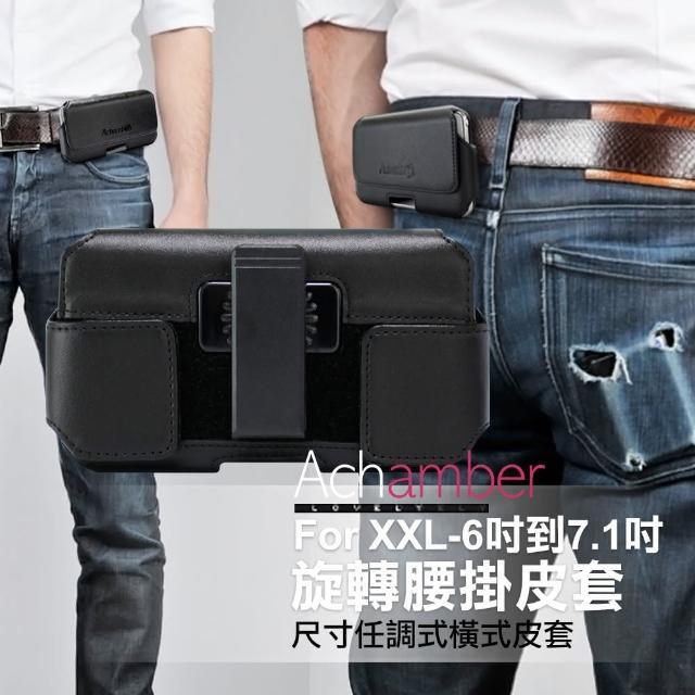 【Achamber】for 三星 Samsung Galaxy Note 9 / Note 8 真皮旋轉腰掛橫式皮套