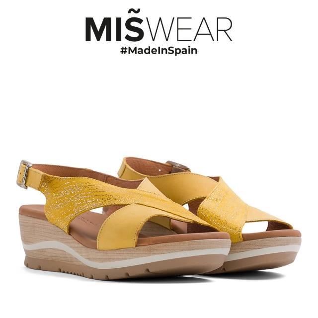 【MISWEAR】Paula Urban 真皮亮面交叉楔型涼鞋-黃