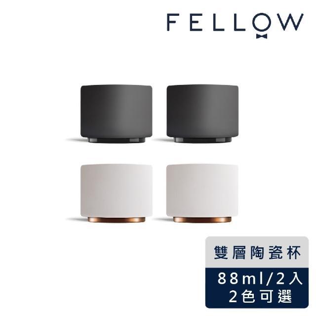 【FELLOW】MONTY 雙層陶瓷拉花杯 - 3OZ 濃縮杯