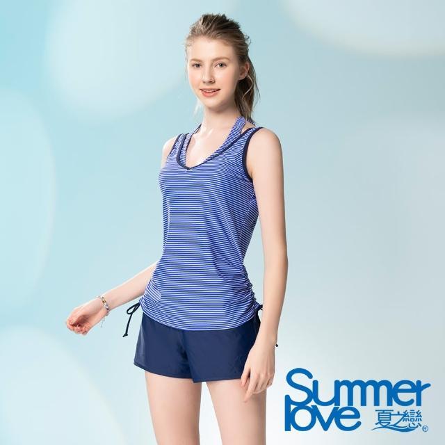 【Summer Love 夏之戀】泳衣 加大碼大女四件式(S21724)