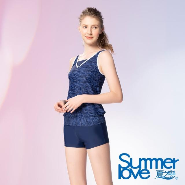 【Summer Love 夏之戀】泳衣 大女長版二件式加大碼(S21720)