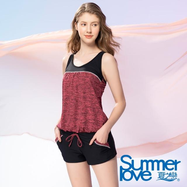 【Summer Love 夏之戀】泳衣 大尺碼大女連身褲二件式(S21710)