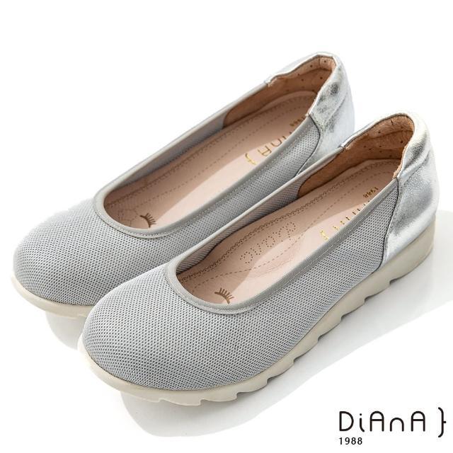 【DIANA】2.8cm針織布素面防磨枕頭圓頭厚底娃娃鞋-漫步雲端焦糖美人(銀白)