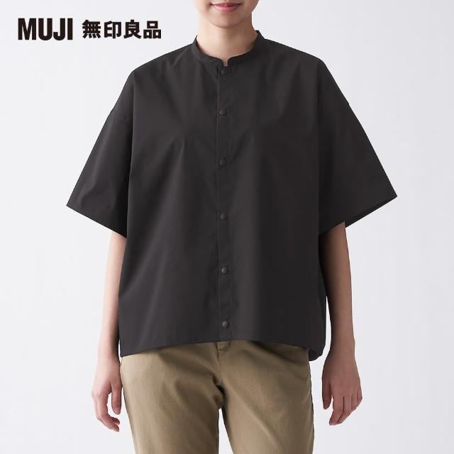 【MUJI 無印良品】女棉混彈性短袖襯衫(共4色)